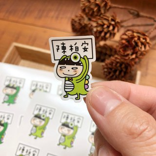 CC dinosaur blame super type placard series name stickers