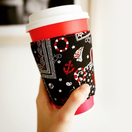 Fabric Coffee Cozy / Tea Cozy - Black