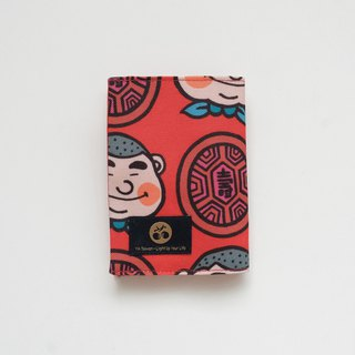 Passport cover Xin Ding Xin printing red bottom color