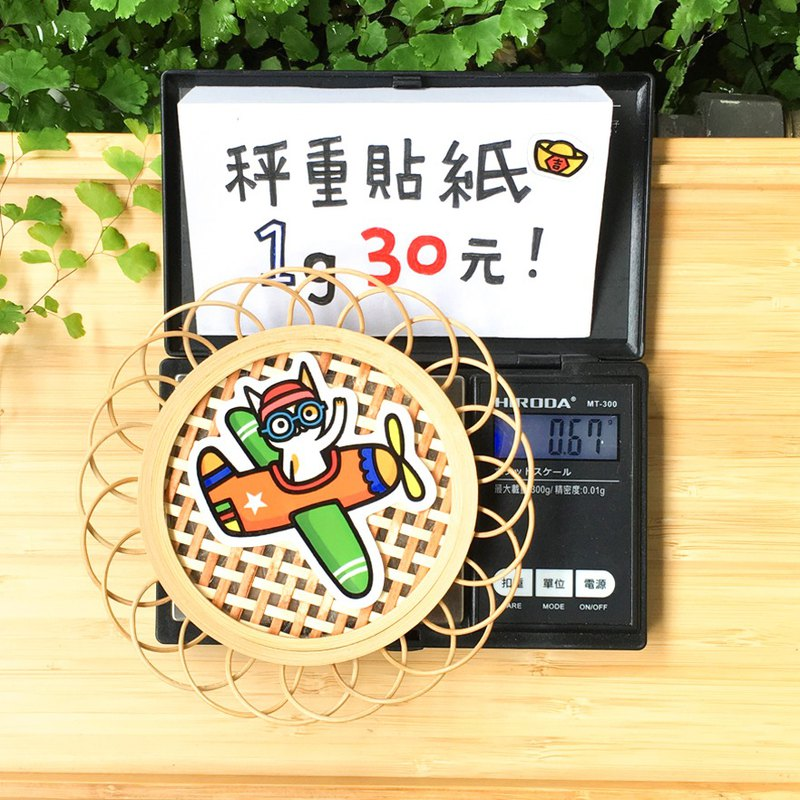 Gag weighing scales small stickers - [4] Cat fly