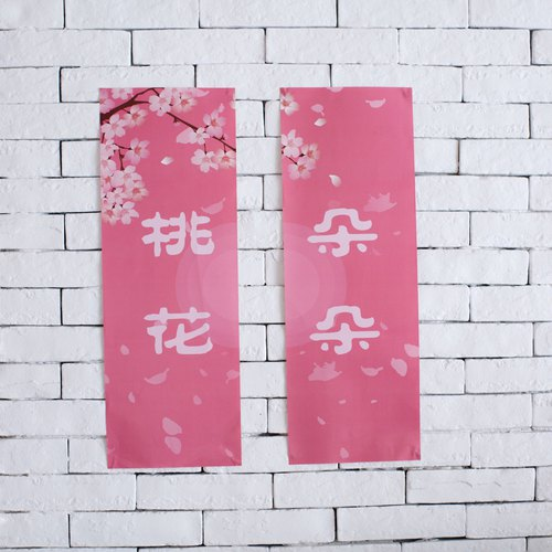 Spring couplets New Year couplets / original design New Year couplets / can be attached to the window stickers Wall boudoir