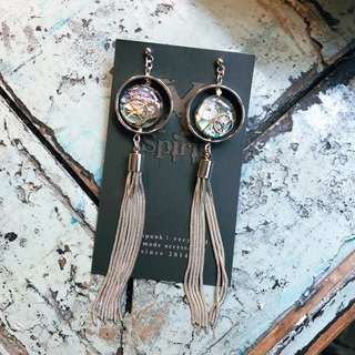 Frozen Time | Metal Fringe Shell Earrings