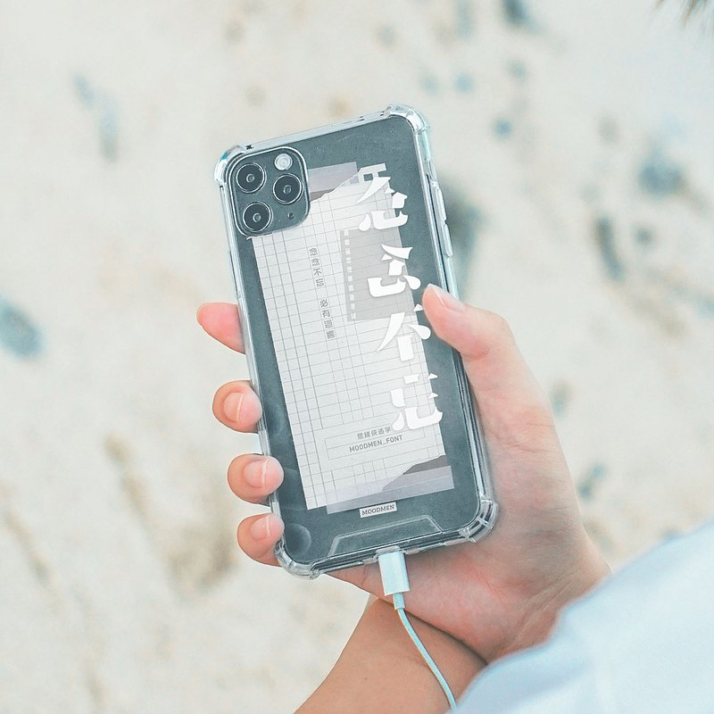 [For iPhone 12] Youth Series-Never Forget [Floating Case]