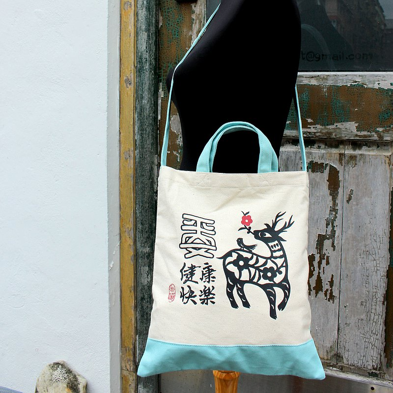 Shouwan Dai single bag