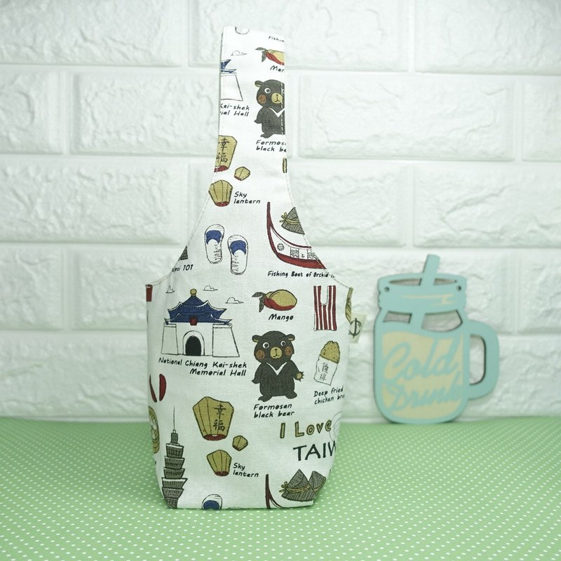 Taiwan Taiwan / green drink bag / breakfast bag