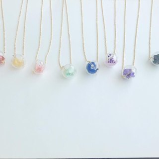 Goody Bag Set of 8 preserved flower necklaces glass ball