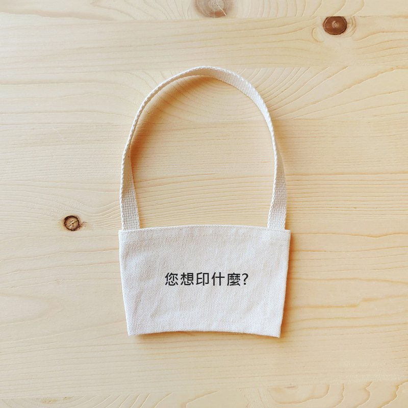 Customized_Beverage bag thermal transfer