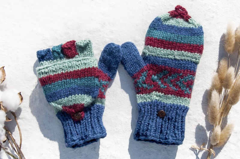 Hand knitted pure wool knitted gloves / removable gloves / inner bristle gloves / warm gloves-blueberry cranberry