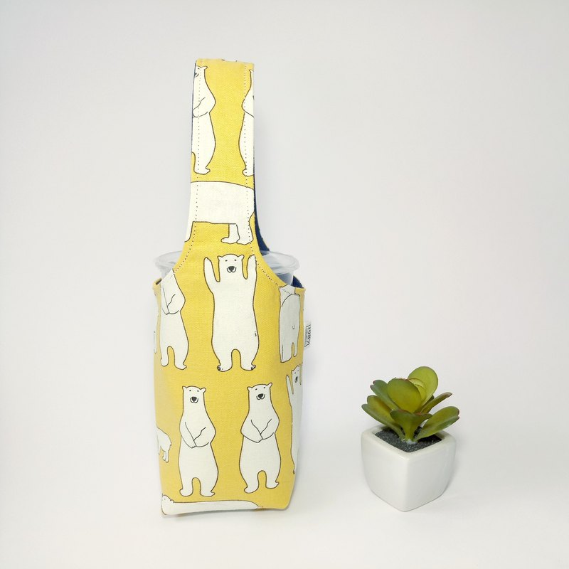 [啰 啰 polar bear - yellow] double-sided beverage cup sets ice tyrants Cup sets green cups kettle bag