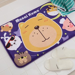 Helpless bear soft and comfortable pressure mat - good night