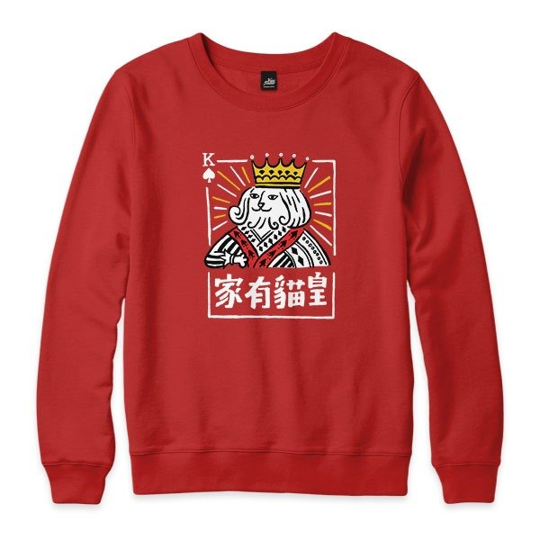 House cats Wong - Red - neutral version University T