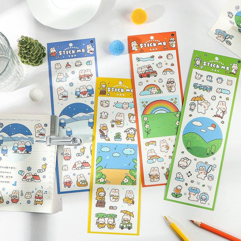 InfeelMe暖空 長款和紙貼紙晴雨有時 手帳裝飾自由拼貼場景小插畫