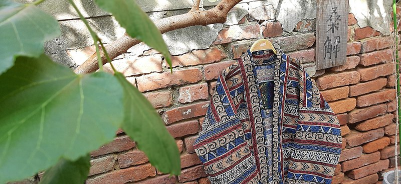 AMIN'S SHINY WORLD Corduroy Color Stripe Ethnic Totem KIMONO Heavy