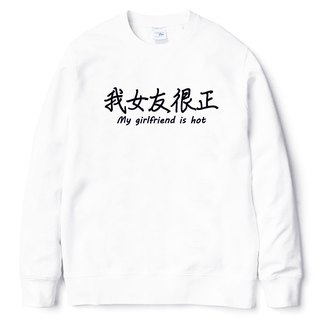 My girlfriend is very college brushing the United States cotton T white Chinese characters Chinese Japanese culture and youth fresh design fun gift couple lover