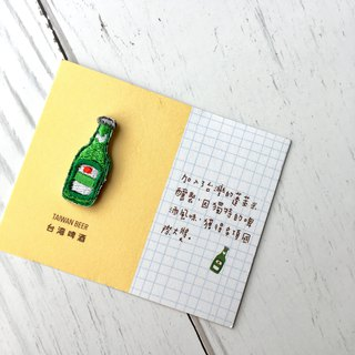 Embroidery pin | Taiwan food - Taiwan beer
