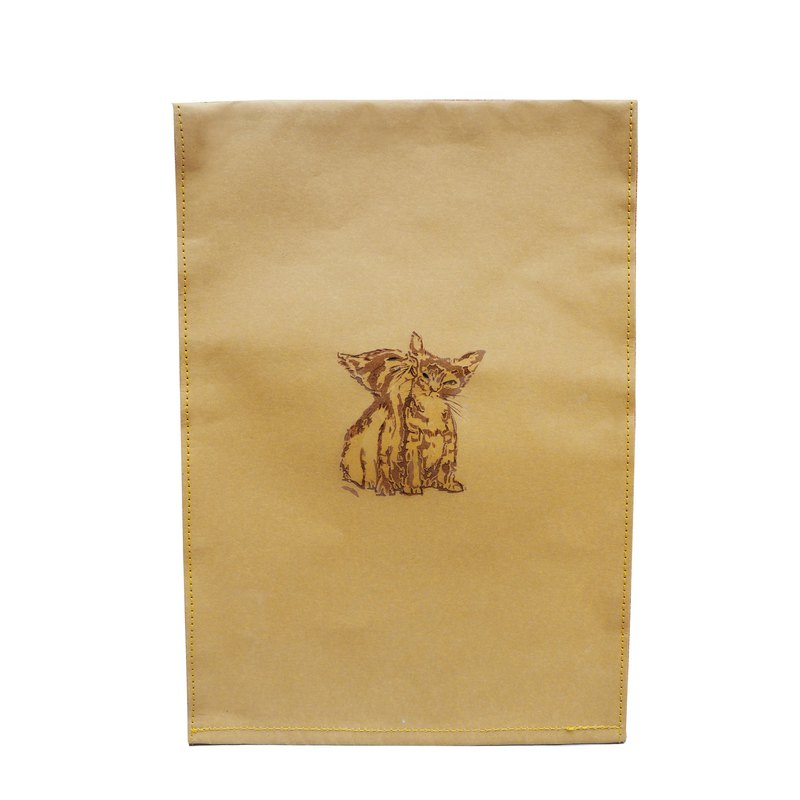 Personalised Washable Paper A4 Envelope