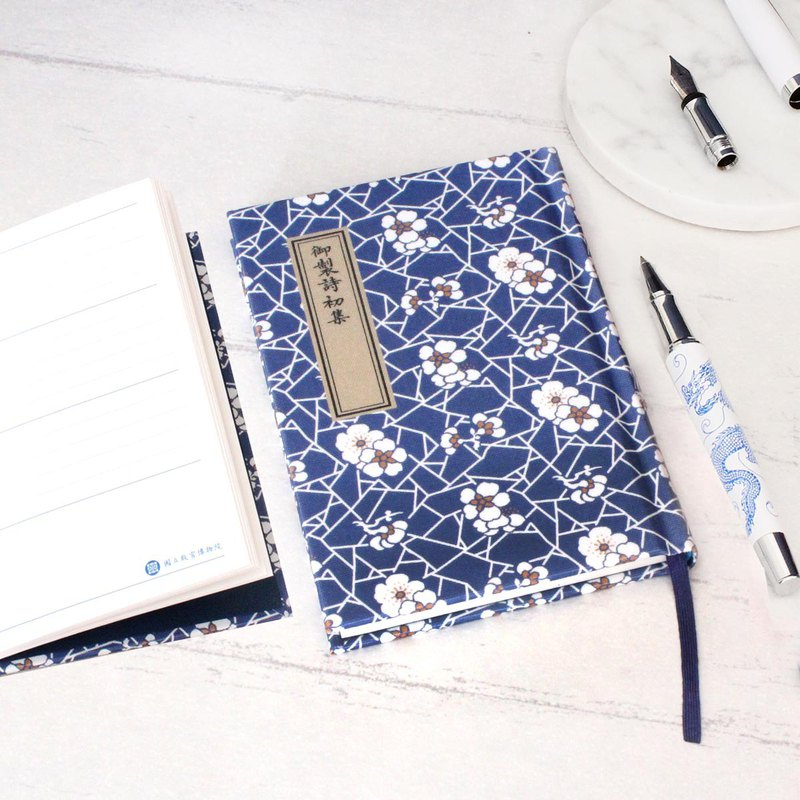 Weekly Notebook with Ice Plum Pattern