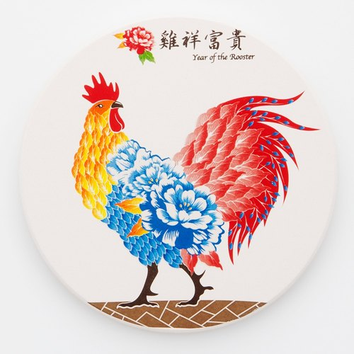 Year of Rooster-Water-Absorbent Coaster CA6