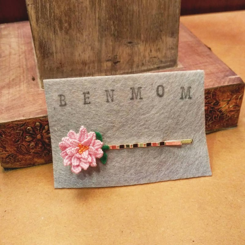 To Milian's Daphne Rose, a hand-embroidered hair accessory hair clip