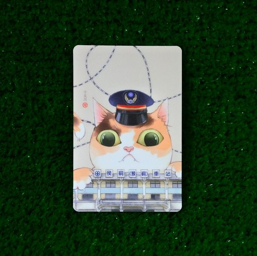 Three cat shop ~ Big cat monkey card stickers