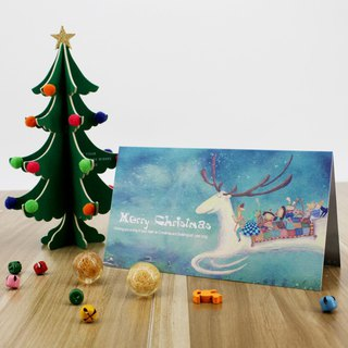 Stephy fruit deer brings you a Christmas new wave Christmas card S-G001