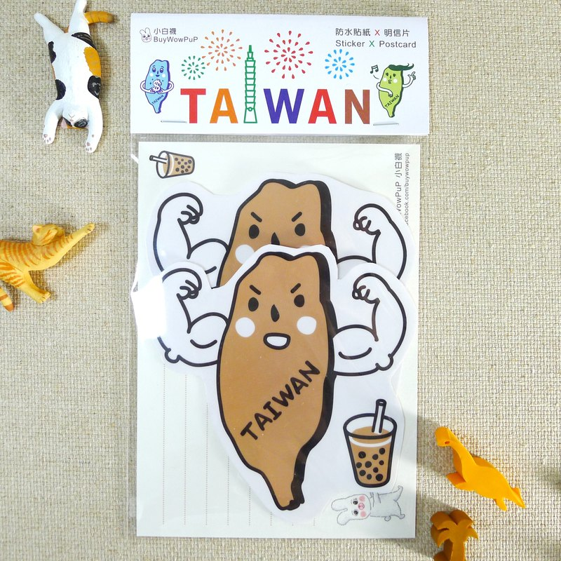 Cute Taiwan - Strong Sticker for the National Postage + Postcard