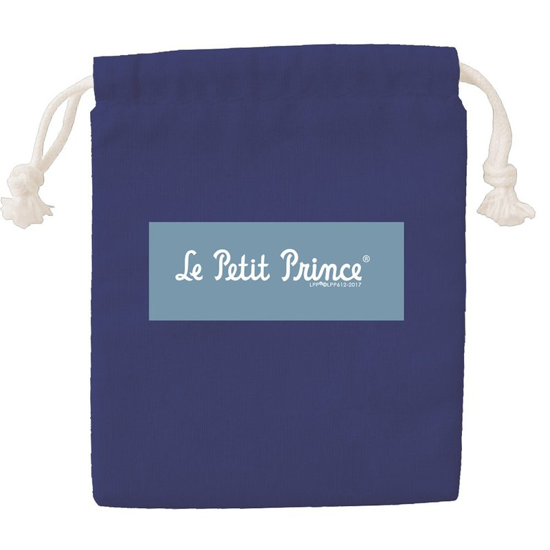 Little Prince Classic Edition - Color Draw Pocket - [Take Me To Travel (Navy)], CB6AA08