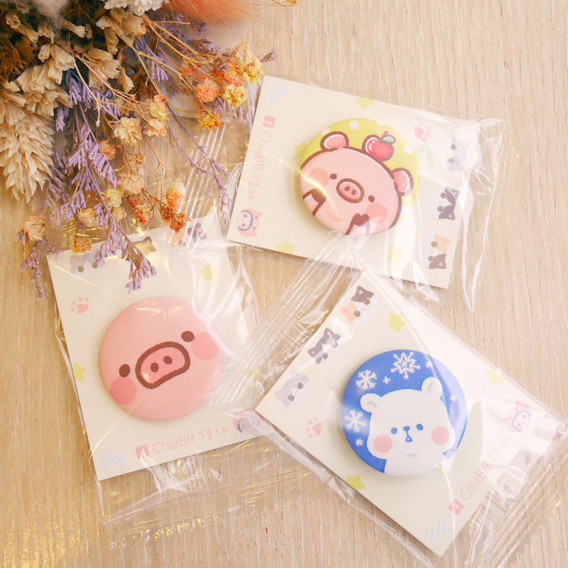 Little White Bear & Pig Year Special / ChiaBB Illustration Matte Badge 32mm (three models)