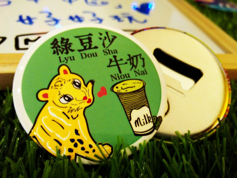 MARK TAIWAN Mai Mai Treasure Map - Mung Bean Milk x Taiwan Cloud Leopard Magnet Opener