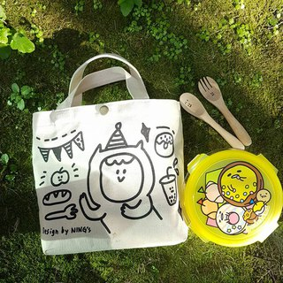 Ning's- small bag lunch bag