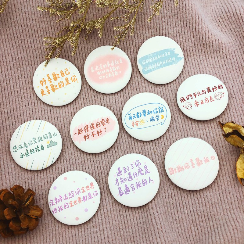 For lovers / text badges (10 models)