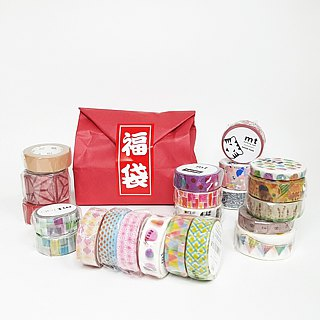 Goody Bag - Qmono Masking Tape Lucky Box
