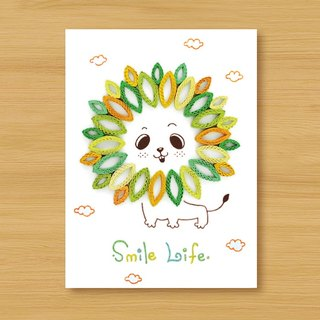 Handmade Roll Paper Card _ Little Lion Smile Life_D ... birthday card, universal card