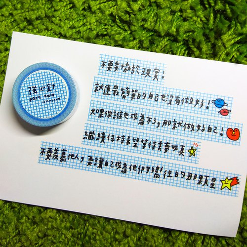 Flower big nose acupuncture text paper tape (1.5 cm) blue grid line