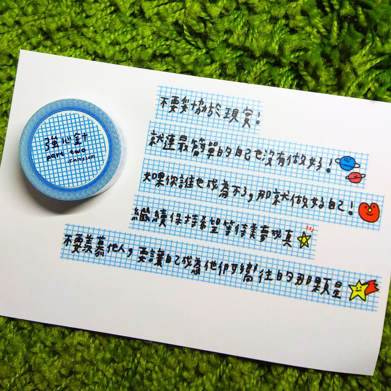 Flower big nose strong heart writing paper tape (1.5 cm) blue grid line