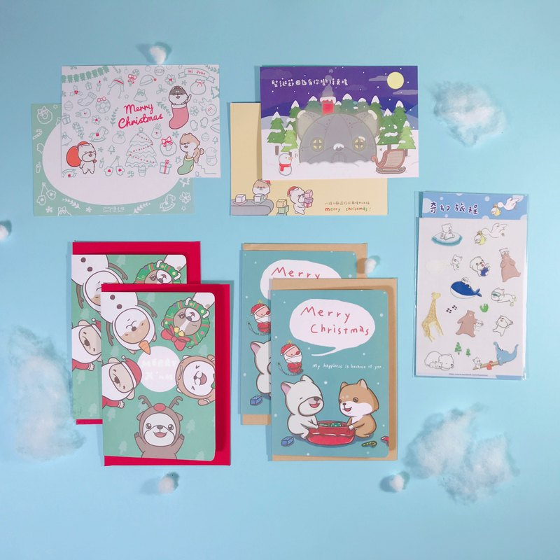 B Christmas Card Combination Package