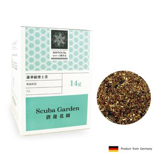 Snorkeling Garden Algae Green Dr. Tea | Cranberry Sweet and Sour Flavor | Triangle Stereo Tea Bag 7 In
