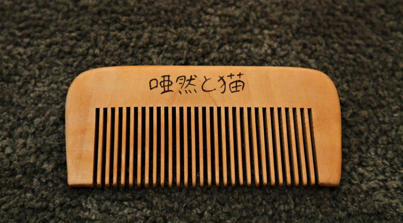 (Valentine's Day handmade gift pre-sale) Manual electric burning wood comb (can be customized in English)