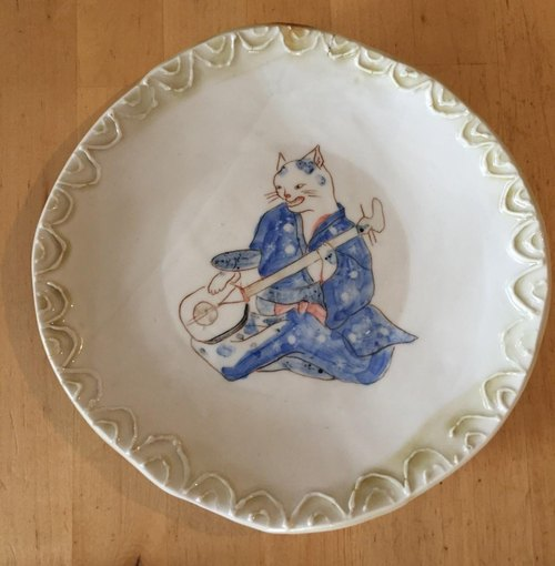 Haunted dish garbled cat