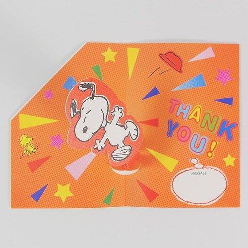 Snoopy jumped thank you [JP] a perspective ordinary card
