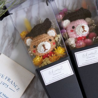 To be continued | Manual Graduation Bear Dry Bouquet Portable Long Flower Box Crochet Doll Brown Bear