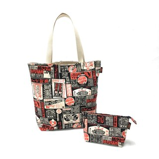 ✎ Zakka retro industrial Rustic Style | Tote bags x-purpose combination | retro wave with / black