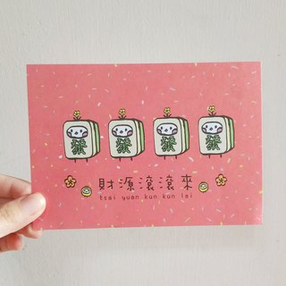 New year mahjong illustration postcard