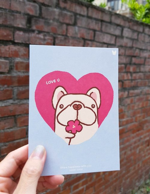 Thick pound postcard - Fu Bao Love U