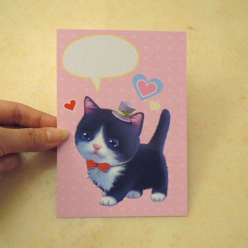 Lovely realistic aesthetic healing system kitty cat illustration bubbles postcard - Brunswick