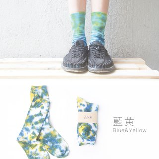 Tie Dye socks (blue, yellow)