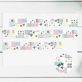 harvest washi tape craft paper