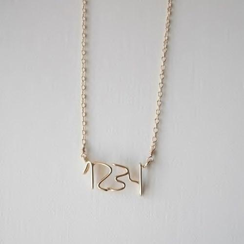 Hand writing number (number) 4 digits necklace