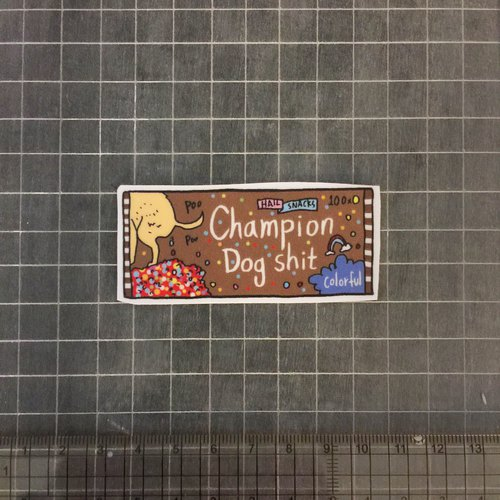The champion dog will become a rainbow sugar sticker