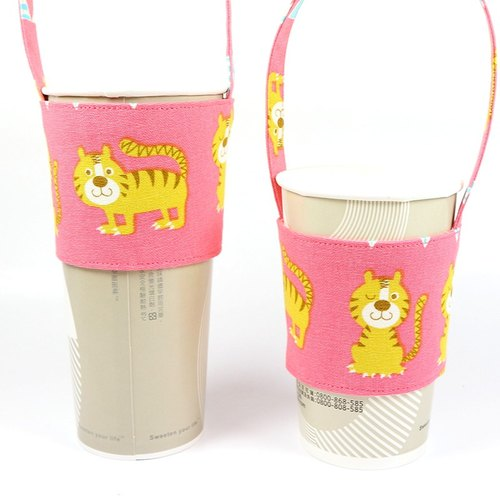 Drink cup sets of green cup sets of bags - smiled tiger (powder)